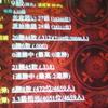 将棋ウォーズ9級