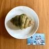 5月限定『ぜっぴん!!クロワッサン~抹茶~』/Heart Bread ANTIQUE