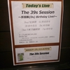 the 39s Session 〜折田新(Ds) Birthday Live!〜