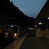 夜の定光寺駅へ