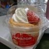 ローソン『フワフォン ふわふわシフォンケーキいちごのせ』ふわっふわの生地とクリームが堪らん✨