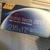 nano tech 2017