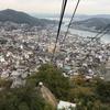 広島県 尾道観光「千光寺山ロープエウエイ」で 千光寺公園へ、瀬戸内海の島々、しまなみ海道が一望
