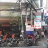 【スクンビット・ソイ14】タイ/バンコク