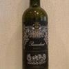 今日のワインはフランスの「パスモディーヌ」1000円以下で愉しむワイン選び(№104)