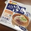 あっという間に食べちゃう、韓国冷麺・ビビン麺!涼しげでこれからの時期にピッタリ