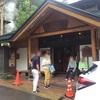 蔵王周辺観光と遠刈田温泉の旅