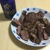 肉を喰らえ。Ver9