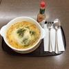 一ノ関駅にある「茶寮 茅吹き屋」という喫茶店で『餅グラタン』を食べさせられたわ!【岩手県一関市】