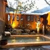 四万温泉 柏屋旅館 宿泊記 冬は雪見露天になる貸切風呂に何度でも無料で入れる!女性に人気の宿に一人泊