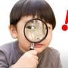 子どもにとって理想の保育環境とは?