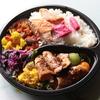 中島町の「kitchen SAKURA」(キッチン サクラ)でバランス満点ランチをテイクアウトした