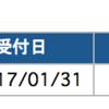 【経営学】【経営管理論】レポート結果がkccに反映