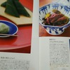 人気骨董店「てっさい堂」のご令嬢、永松仁美さん。