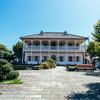 2泊3日長崎の旅。2日目「グラバー園」Pert1