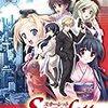 スカーレット 〜日常の境界線〜/PlayStation2版