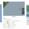 わずか2時間の間に福島県沖M5.7→パプアニューギニアM7.6→台湾M5.3が発生!超巨大地震の前触れか!?
