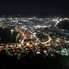 100万ドルの夜景と日本三大夜景