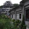 沖縄県 『中城高原ホテル』
