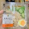 セブンイレブンで売られている蒸し鶏とたまごのバンバンジーサラダ☆