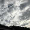 本日より、秋のお彼岸入りですね。三連休は台風17号にお気をつけ下さい〜
