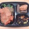 Day232:【コスパ最高!おいC】鶏の唐揚げおろしソース(ワタミの宅食ダイレクト)