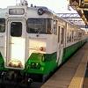 鉄道アーカイブ 只見線(キハ40引退)【会津若松~小出】