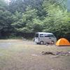奥秋キャンプ場
