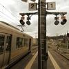最長時間普通列車の旅 - 飯田線