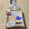 ローソン「ブラン入り食パン」で作る高タンパク低糖質サンドイッチ