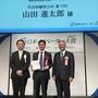 代表の山田が「第16回 日本イノベーター大賞」で大賞を受賞!授賞式に行ってきたよ #メルカリな日々 2017/12/06