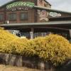 岐阜県七宗町 道の駅ロック・ガーデンひちそう