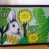 ウサギの視線