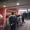 桃山台駅直結 たこ焼き屋オープン!お好み焼き、焼きそば「じゃんぼ総本店」