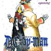 """アレンの悲しい""""AKUMA""""退治『D.Gray-man』【3分でわかる!ストーリー紹介】"""
