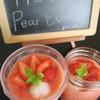 日曜日のジュース「The Best Pear Ever juice」
