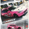 CAR CULTURE MODERN CLASSICS