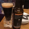 飲食店限定の国産プレミアムビール「GARGERY(ガージェリー)」