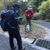 皿倉山登山 with ザック
