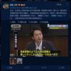 中国のニュースで小泉進次郎「セクシー」発言はどのように訳されたか