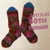 broken jack socks を編んで、みんなで編む楽しさを思い知った件