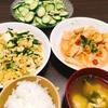 節約料理!鶏胸の鶏マヨとニラ玉炒り豆腐の晩ご飯