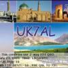 UK7AL ウズベキスタン 160m FT8で交信