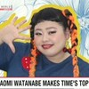 ブタと言われた渡辺直美のコメント、梅沢富美男「頭イイネこの子」。