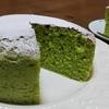 野菜嫌いも食べられる💕 小松菜ケーキ 簡単 レシピ♪