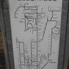 バス停路線図