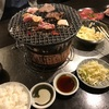 ダイエットの時こそ焼肉を食べよう!