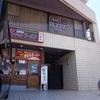 "<span itemprop=""headline"">ラーメン専門店 ナンチャンラーメン 松村店</span>"
