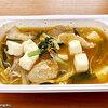【冷凍食品】旬をすぐに ~レンジで温めるだけの便利な惣菜 その2~