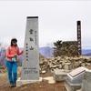 雲取山で娘と卒業記念山登り